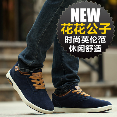 Playboy winter men's casual shoes to help low tide male Korean men suede shoes Fashionable shoes men