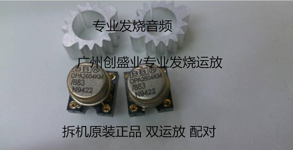 Электронные компоненты Высокой точности обновления ne5532 двойной операционный усилитель opa2604km/883 военных opa2111km ad827sq