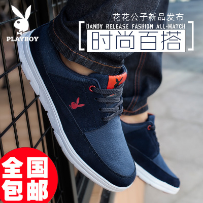 Playboy men's autumn and winter Korean men's sports shoes to help low tide shoes leather shoes men