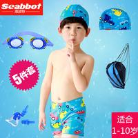 2016新款 儿童泳裤时尚卡通小汽车男童泳裤宝宝戏水裤温泉泳衣