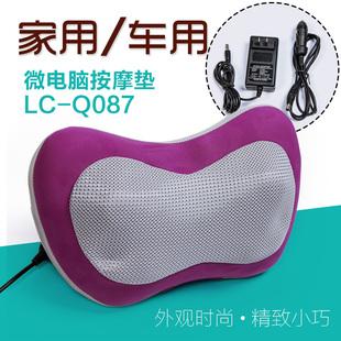 立昌LC-Q087四个加热头正反揉捏 车载微电脑家车两用 垫颈腰按摩