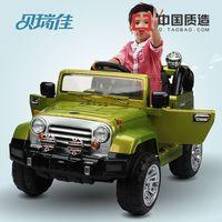 正品贝瑞佳儿童电动车电玩车可座双驱越野车带遥控四轮汽车JEEP车