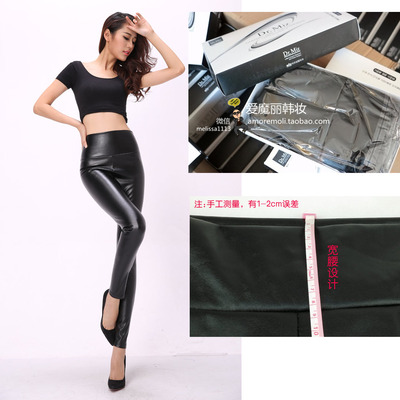 South Korea quality goods bought Dr. Miz leather pants Add hair thickening warm trousers show thin leggings Wool leather pants pu