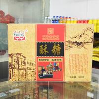 江西九江庐山特产中华老字号清真梁义隆桂花酥糖传统糕点350g盒装