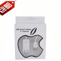 小苹果白色7.1音效模式带线USB有道声卡外置音乐影视聊天声卡包邮