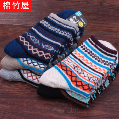 Takenoya five pairs of cotton socks retro fashions pachytene national wind cotton socks, men's socks in Men's Socks L659