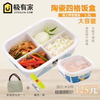 陶瓷长方分格办公饭盒 微波炉带盖便当盒 密封大容量便当保鲜碗