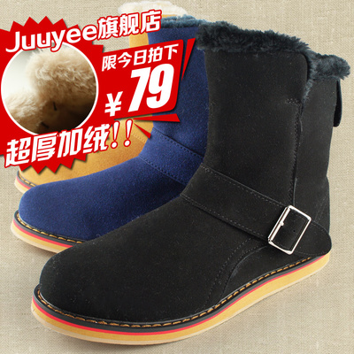 Warm winter snow boots male boots Korean short tube-in-tube waterproof high tide to help men's velvet padded Martin