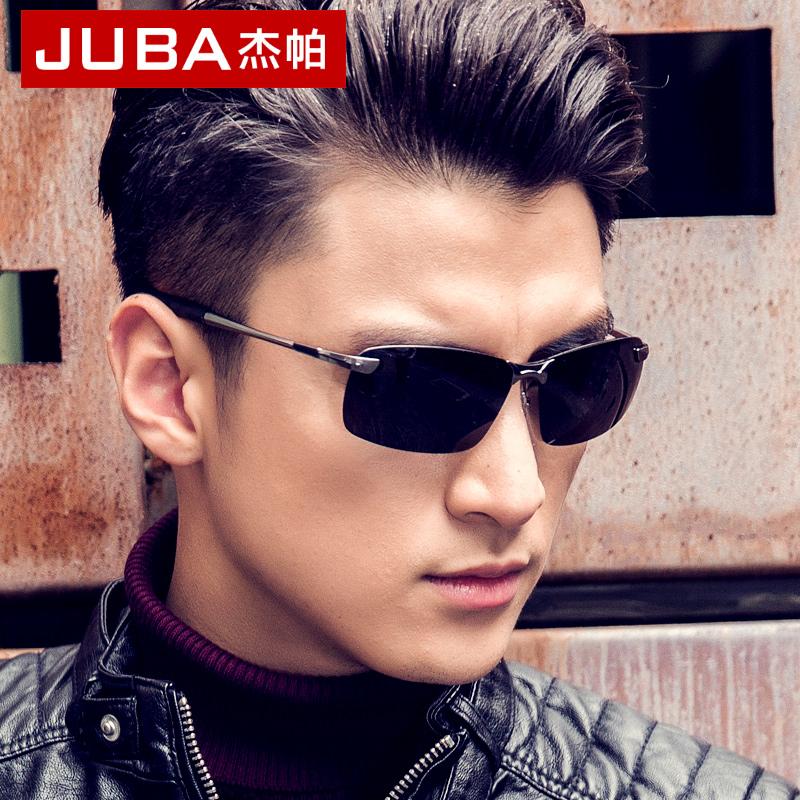 太阳镜男士偏光墨镜眼镜2016新款潮流开车专用司机驾驶镜个性眼睛图片