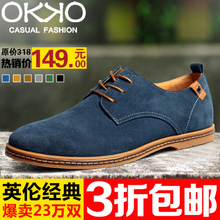 Okko spring men against velvet shoes low British men's shoes for casual shoes fur han edition tide student sandals