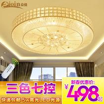 金色聚宝盆圆形水晶灯现代led客厅灯具简约卧室餐厅书房吸顶灯饰