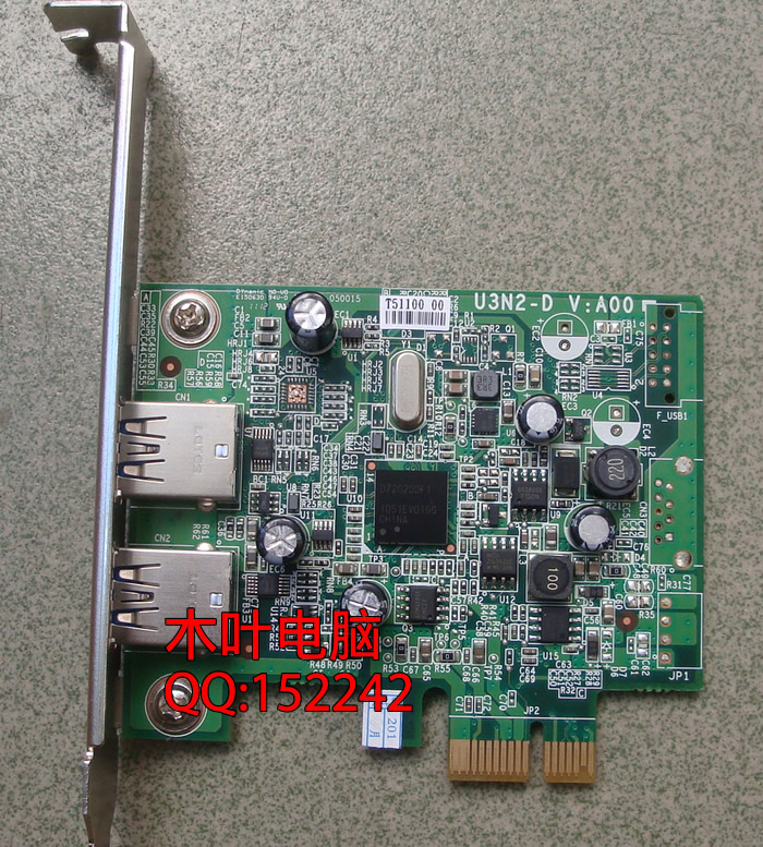 戴尔DELL PCI-E 1X USB3.0扩展卡 NEC主芯片 WIN7 WIN8 XP支持