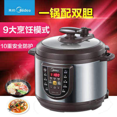 Midea / beauty W12PCS505E pressure cookers double gall 5L appointment cooker rice cooker special genuine free shipping