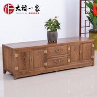 1.6米红木家具中式鸡翅木电视柜实木组合客厅电视机柜地柜视听柜
