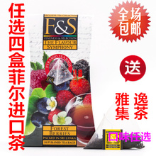 Imported from Sri Lanka Ceylon tea phil passion forest berries triangle tea bag 10 tablets