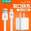 iphone6充电器苹果6s快充7plus手机iPhonex插头5s安卓5平板ipad通用多口usb原裝P数据线套装8X华为适用