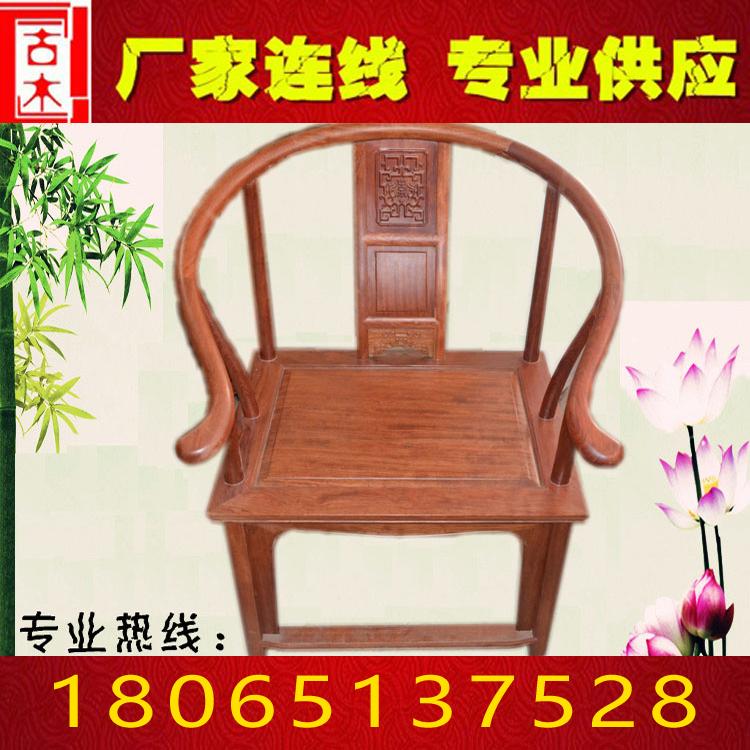 红木家具配件 餐椅