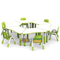 育才课桌椅早教幼儿园儿童学习桌五人5人桌可拼式梯形桌升降