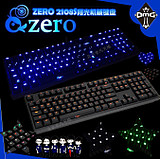 The total generation of direct marketing magic duck DUCKY 2108S Zero DK2108S backlit mechanical keyboard gifts