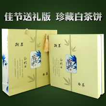 Zheng ling Ming 2012 aged white tea cake tea 357 g super politics and rare large white tea gift boxes A gift of tea