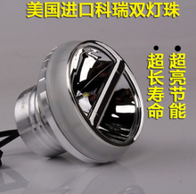 JCAA motorcycle LED headlight built-in electric scooter modified front lamp ultra bright angel eyes bag mail