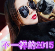 The new 2015 sunglasses black ash ants model of polarized sunglasses for men and women star Victoria frog mirror