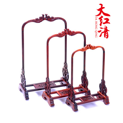 Clear red wood crafts / jade hanging rack / carved jade hanging / Rosewood leading jewelry jade hanging rack