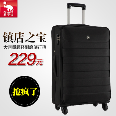 Ai Shi caster Trolley 2024 lockbox inch 28 inch vintage suitcase Lesbian Student Travel trunks