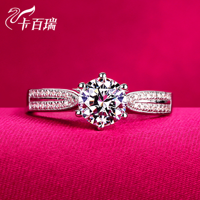Cabernet Genuine Swiss female ring diamond ring wedding ring one karat diamond ring simulation couple rings silver