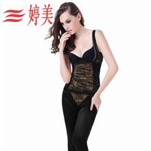 婷美正品柔感塑身 蕾丽尔柔塑体雕服 长裤塑身效果更优229图片