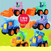 儿童玩具卡通q版迷你回力小汽车四款工程车儿童益智创意礼物