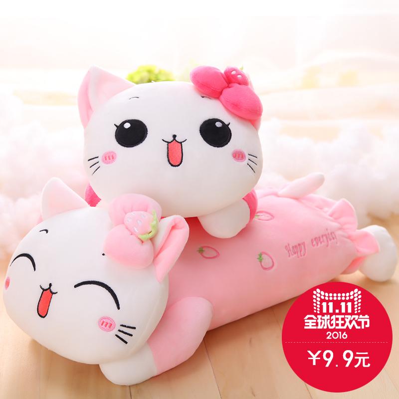 猫咪毛绒玩具大号可爱玩偶长条睡觉抱枕公仔布娃娃女生熊猫小布偶