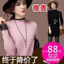 中长款毛衣女装秋冬季套头宽松羊绒蕾丝加厚长袖韩版羊毛打底衫潮