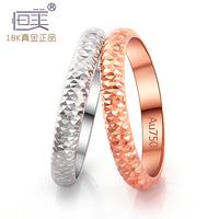 意大利 18K金玫瑰金白金彩金食指尾戒指环情侣对戒男女款刻字正品