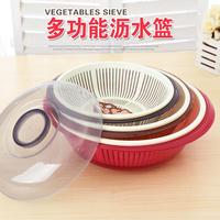 双层带盖塑料保洁篮厨房洗菜筐 水果蔬菜盆沥水篮 果蔬筛滴水筛子