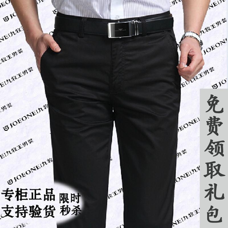 九牧王正品男士西裤
