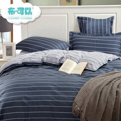 One-piece cotton quilt 1.5 / 1.8 / 2.0 m bed cotton quilt single double authentic leisure time