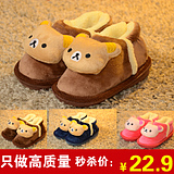 Boys and girls winter cotton slippers children cartoon bag with baby shoes slip warm cotton slippers home cute