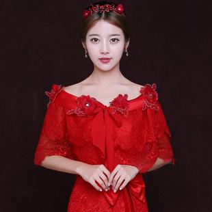 新娘披肩2017春秋红色蕾丝薄款披肩结婚婚纱礼服披肩女士外套