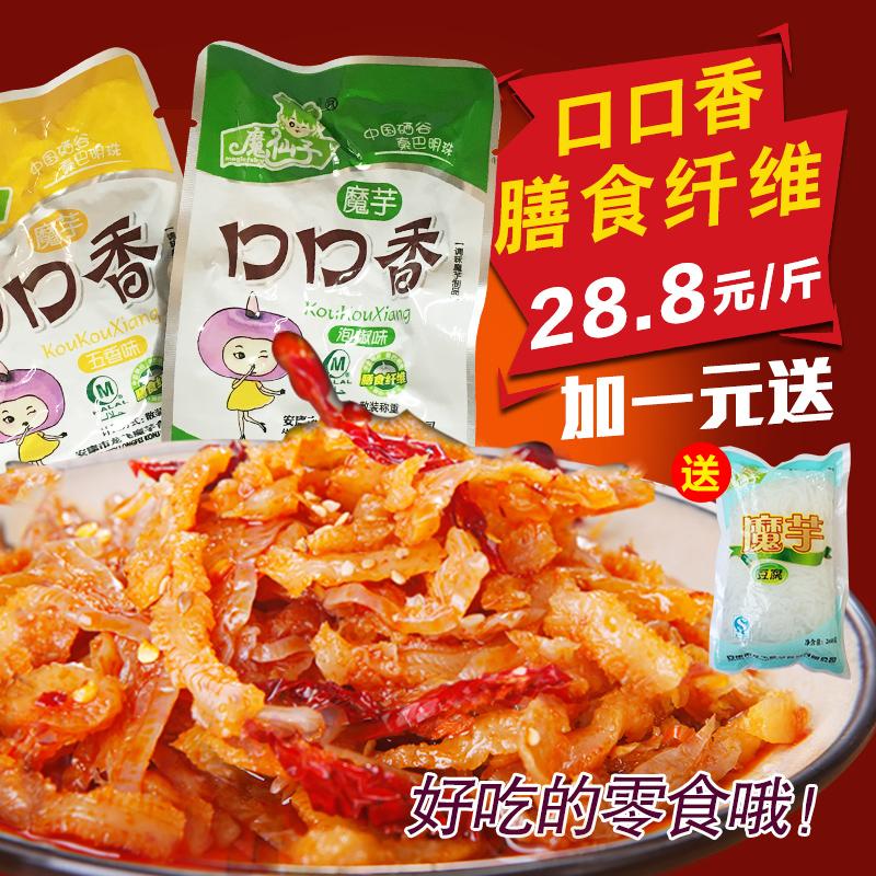 【8.7白菜价】福利,淘宝天猫白菜价商品汇总