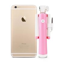 金飞迅 迷你手机自拍杆线控拍照自拍神器苹果安卓通用折叠自牌杆