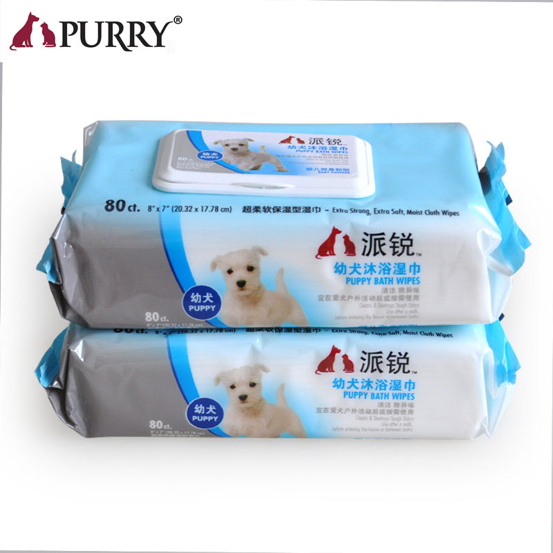 派锐宠物幼犬沐浴湿巾80片/清洁狗狗毛发去除异味除臭可替代香波