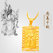 Gold pendant pendant Imitation of chow tai fook man speaks the duke guan guan Yin vacuum plating gold gift tags