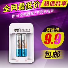 (Special Cats) Link Source 7th Seventh Set of Rechargeable Batteries, Battery Chargers, 2, Activities
