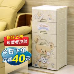 儿童收纳柜抽屉式塑料婴儿组装整理柜储物柜简易5层组合宝宝衣柜