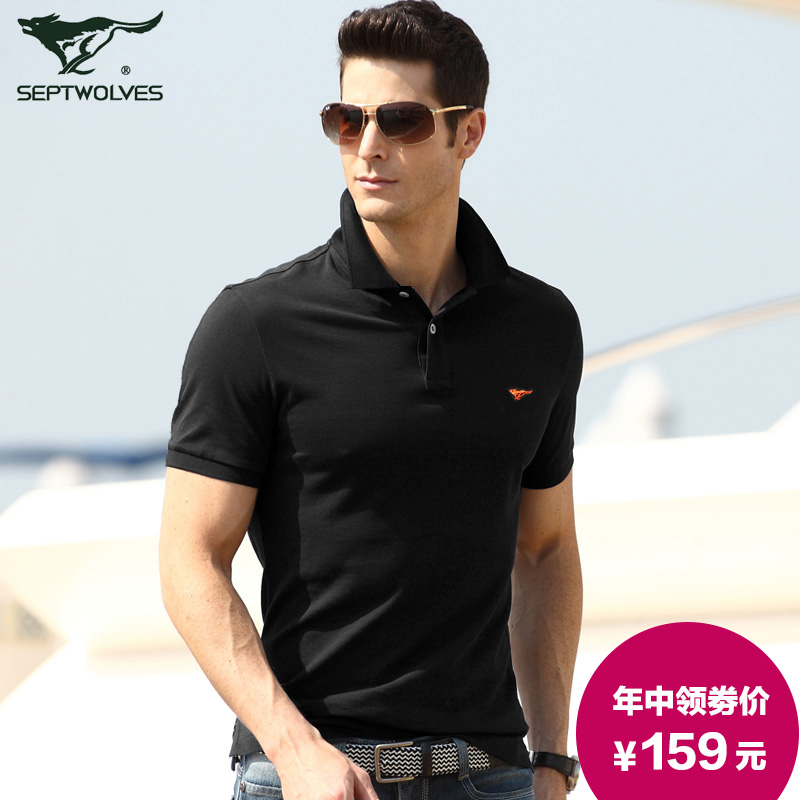 Septwolves Short sleeve T-shirt new summer 2014 color polo shirt Men's collar shirt Taobao Agent