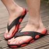 夏季人字拖男士个性沙滩鞋浴室按摩托鞋男潮夏天防滑凉拖鞋男室内