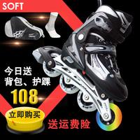 SOFT溜冰鞋全套装成人直排轮滑鞋成年滑冰儿童旱冰鞋男女可调促销