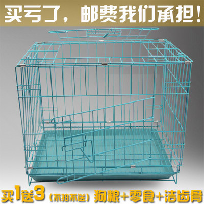 Special Teddy dog ??large dog cage pet golden retriever out bold folding wire cage cat cage generic shipping