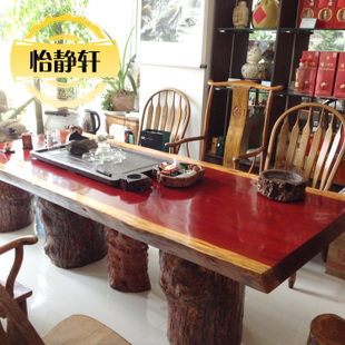 Slab pterocarpussoyauxii slab of solid wood tea table solid wood tea table Executive table solid wood desk Yi Jing Xuan